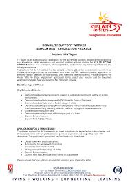 Australian Resume Samples by Cv Personal Statement Support Worker