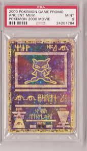 pokemon card ancient mew promo holo foil 2000 tcg out of print psa