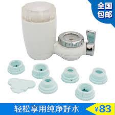 cuisine sortie d usine emballé robinets purificateurs d eau cuisine des ménages filtres