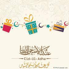Eid Card Design Top 10 Eid Ul Adha Greeting Cards 2014 On Stylish Backgrounds U2022 Elsoar