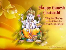 happy thanksgiving glitter 65 beautiful happy ganesh chaturthi 2016 greeting pictures and images