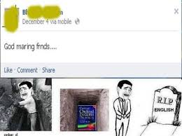 Rip English Meme - r i p english meme by sahil19280 memedroid