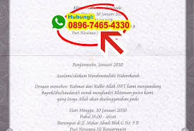 template undangan khitanan cdr contoh kartu undangan khitanan cdr 0896 7465 4330 wa undangan