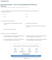 quiz u0026 worksheet cost of living adjustment history u0026 formula