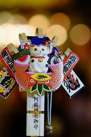 Decoration For New Year In Japan by Kagami Mochi Offering To The Gods For The New Year In Japan