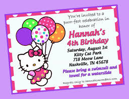 Invitation Card Maker Free Invitation Card Maker Free Printable