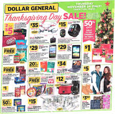 what time does home depot open on black friday 2016 dollar general black friday 2017 deals u0026 store hours blacker friday