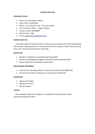 teamwork cover letter cover letter leasing agent resume 16 sample