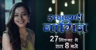 Seeking Tv Cast Ichhapyari Nagin Sab Tv Comedy Drama Show Cast Schedule