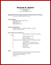 resume exles for with no experience resume exle with no experience