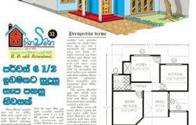 House Plans Sri Lanka Small House Designs In Sri Lanka House Design