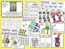 names unit literacy and math with names by deanna jump tpt