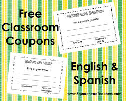Bathroom Pass Template Classroom Coupons U2013 English And Spanish Squarehead Teachers