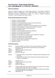 siva cv electrical engineer resume