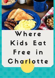 kids eat free and family restaurants in little rock ar