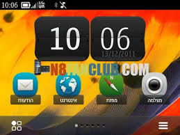 download themes for nokia e6 belle how to flash symbian belle on nokia e6 v111 030 0607 step by