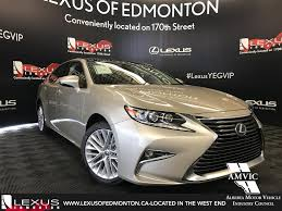lexus cars 4 door new 2017 lexus es 350 executive package 4 door car in edmonton