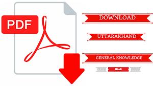 pdf download for uttar pradesh general knowledge in hindi