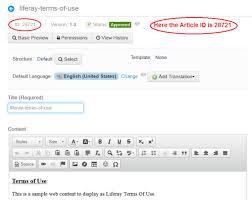 liferay terms of use customization pro liferay