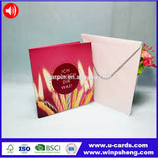 recordable cards blank recordable card blank recordable card suppliers and
