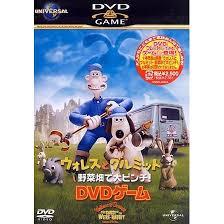 rabbit dvds gromit curse of the were rabbit interactive dvd