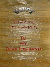 message to my husband on our wedding anniversary wedding anniversary letters messages for husband hubpages