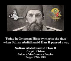 The Last Ottoman The Last Sultan Quotes Patch File Mod Db