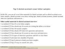 Resume Examples Dental Assistant by Top 5 Dental Assistant Cover Letter Samples 1 638 Jpg Cb U003d1434614514