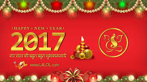 new years quotes cards greeting merry christmas and happy new year quotes 2017 cards best