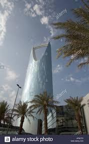 kingdom centre kingdom centre riyadh saudi arabia stock photo royalty free