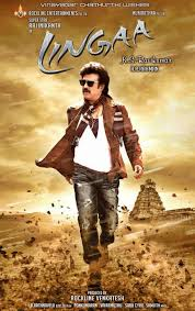 Seeking Trailer Soundtrack Lingaa Official Trailer Posters 2014 New Upcoming