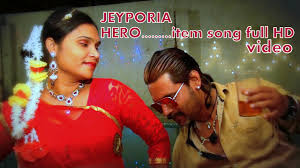 jeyporia hero item song hd video new mp4 youtube