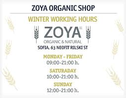 zoya bg organic and shop zoya organic shop winter