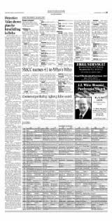 enterprise journal from mccomb mississippi on may 17 2012