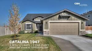 cbh homes catalina 1947 3 bed 2 5 bath 2 car garage loft
