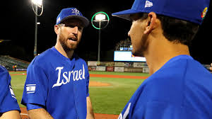 Kenny Backyard Baseball Davis Feldman Decker Play For Israel In Wbc Mlb Com