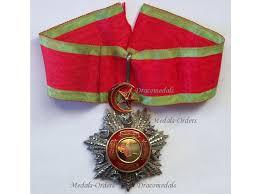 turkey ottoman commander s order medjidie 3 classs