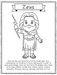 greek mythology coloring page crafts or posters with short biographies