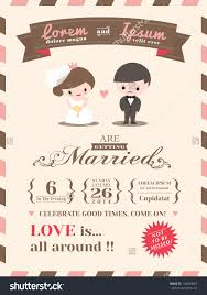 ecards wedding invitation lovable married invitation card wedding invitation card template