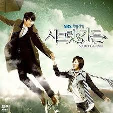 download mp3 full album ost dream high secret garden ost full ost album 25 tracks k2ost free mp3