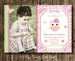 pink owl baby shower invitations owl invitation pink owl invite owl party owl baby shower