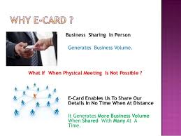 e card what is e card