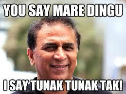 Indian Dad Meme - you say mare dingu i say tunak tunak tak annoying indian father