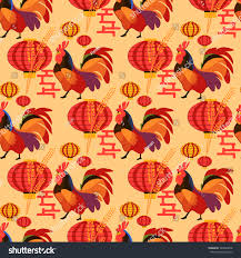 chinese new year rooster pattern seamless stock vector 540063670