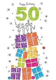 send personalised 50th birthday cards funky pigeon