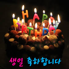 korean birthday teach me korean the most common way to say happy birthday is 생일