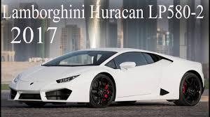 Lamborghini Huracan Lp580 2 - lamborghini huracan lp580 2 2017 new car lamborghini huracan