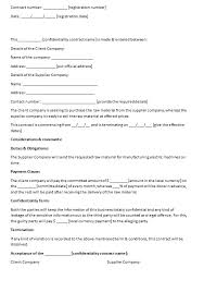 generic confidentiality agreement non disclosure agreement sample