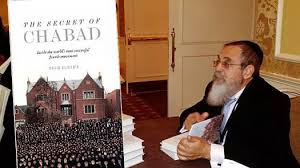 chabad books new chabad books sells out at debut ad crownheights info