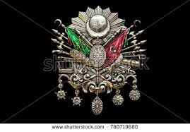 Ottoman Emblem Ottoman Empire Emblem Stock Images Royalty Free Images Vectors